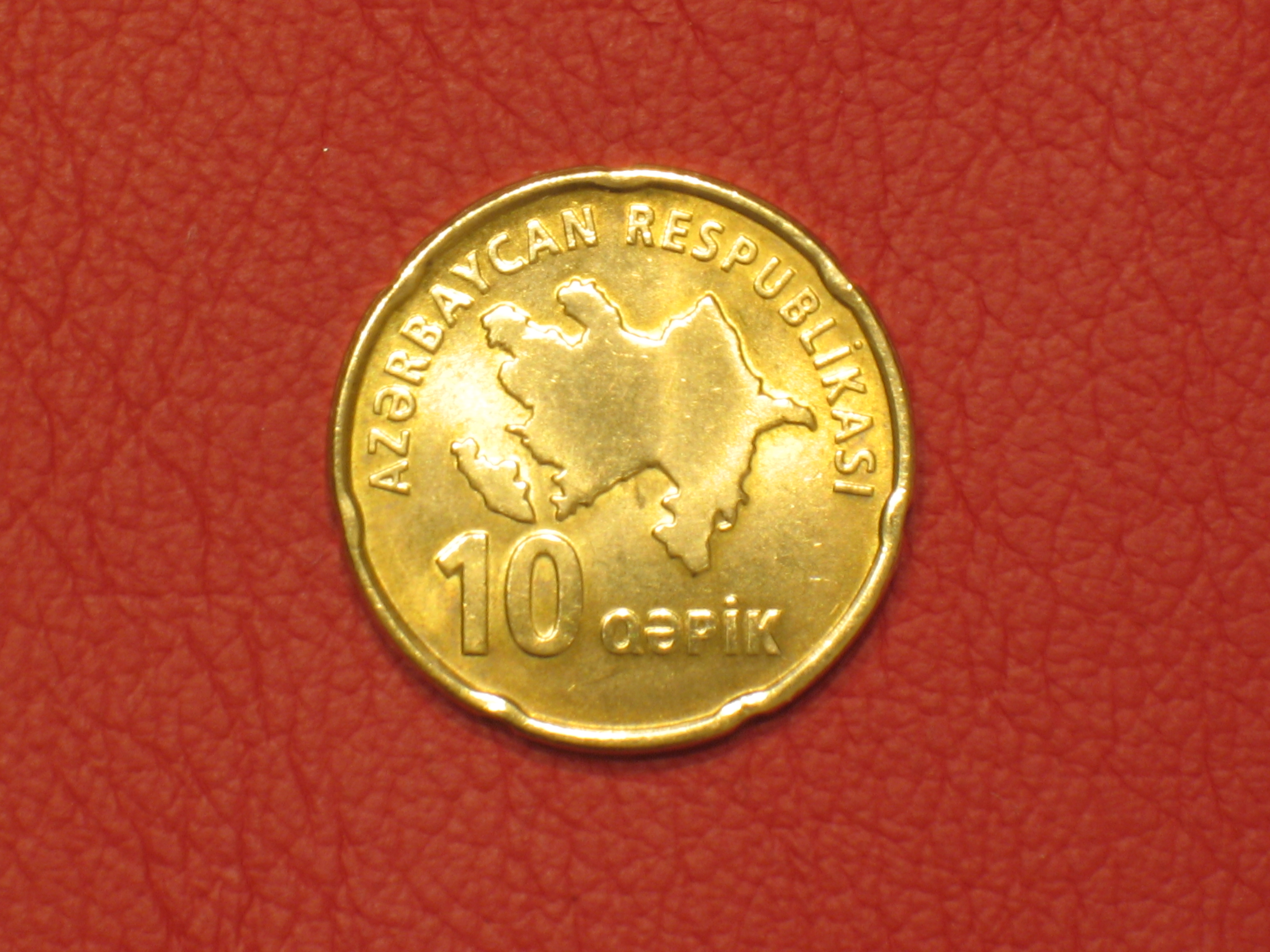 10 qepik 5 коп 1985 года цена